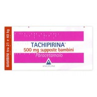 TACHIPIRINA - BAMBINI 500 MG SUPPOSTE 10 SUPPOSTE