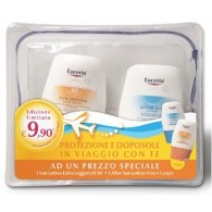 EUCERIN SUN PROTECT TRAVEL KIT 2017 CONTIENE SUN LOTION FP3075ML + SUN AFTERSUN 75ML + POCHETTE